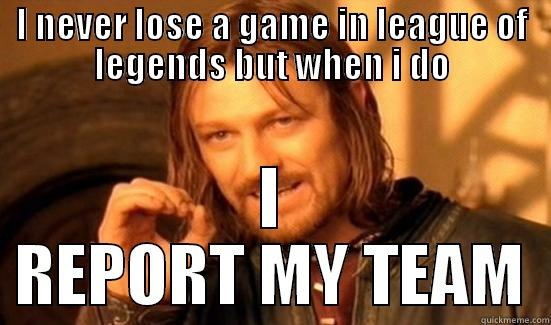 Funny Meme League Of Legends : League of legends lose quickmeme