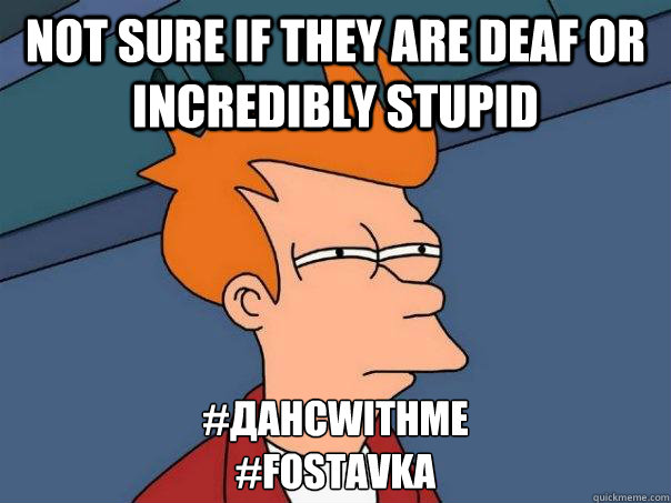 Not sure if they are deaf or incredibly stupid #ДАНСwithme #FOSTAVKA - Not sure if they are deaf or incredibly stupid #ДАНСwithme #FOSTAVKA  Futurama Fry