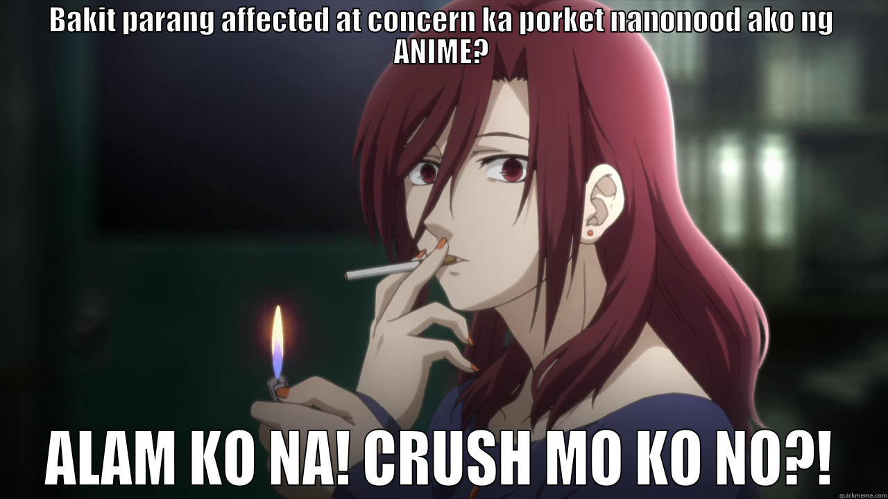 Funny Memes For A Crush : Funny memes december