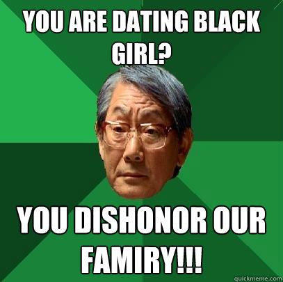 Asian dating meme