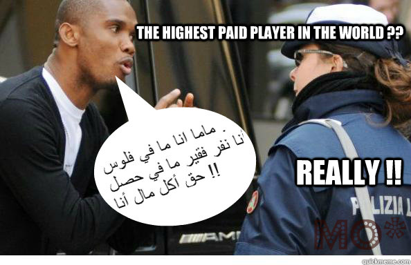 The Highest paid player in the world ?? REALLY !!