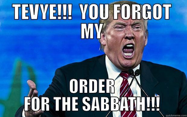 Reb Trump Quickmeme