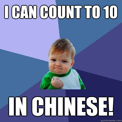 I can count to 10 in chinese! - I can count to 10 in chinese!  Success Kid