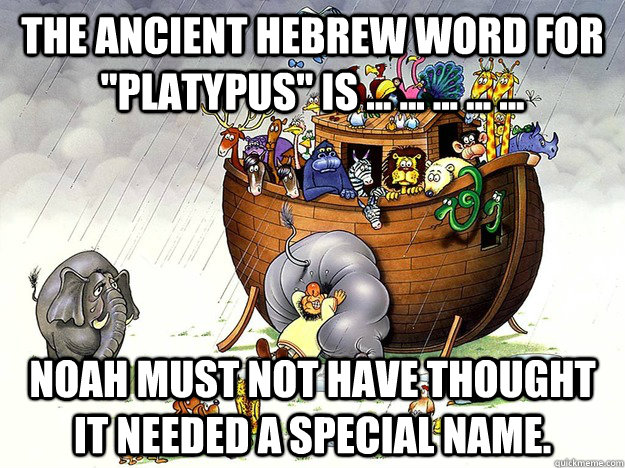 The ancient Hebrew word for