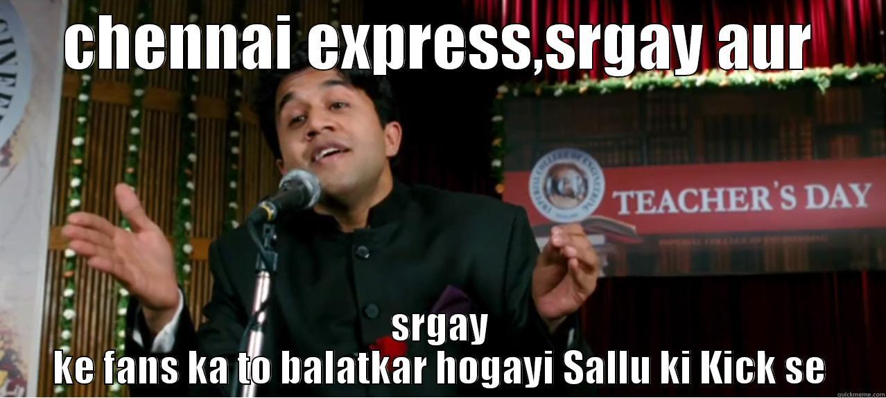 balatkar speech