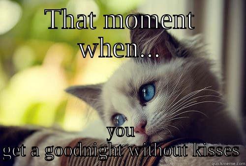 Αυτή τη στιγμή έχετε μία Καληνύχτα...