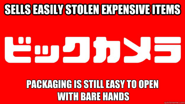 Sells easily stolen expensive items packaging is still easy to open  with bare hands - Sells easily stolen expensive items packaging is still easy to open  with bare hands  Good Guy Japanese Electronics Store