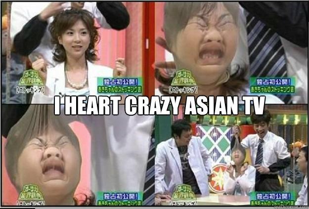 i heart crazy asian tv