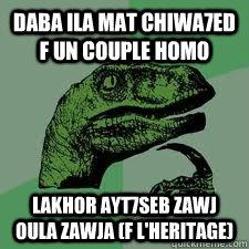 daba ila mat chiwa7ed f un couple homo lakhor ayt7seb zawj oula zawja (f l'heritage)
