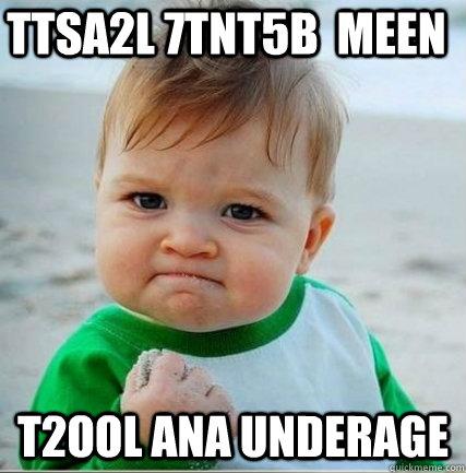 Ttsa2l 7tnt5b  Meen T2ool Ana Underage   Hell yeah