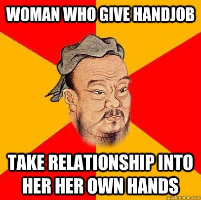 dday one give and take relationship