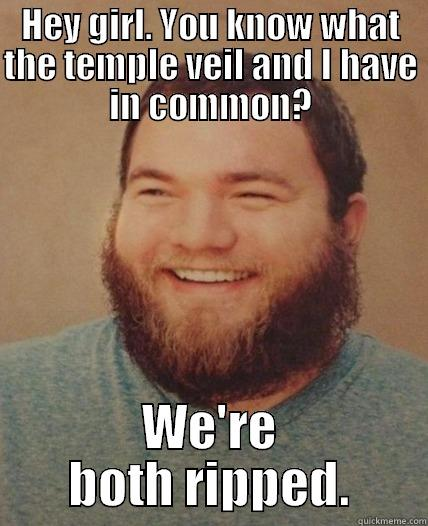 Common pick up lines