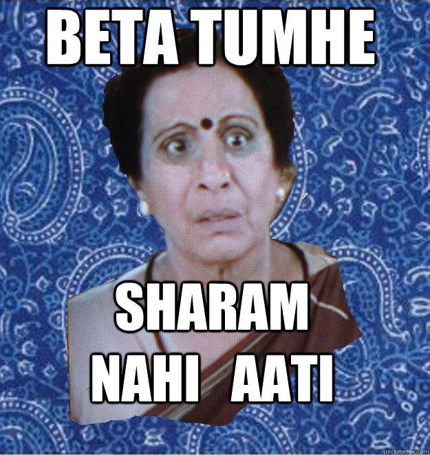 BETA TUMHE SHARAM             NAHI   AATI  Pushy Indian Aunty
