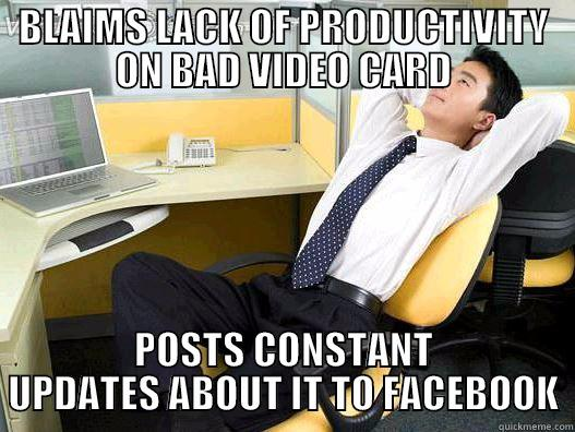 Lazy Office Worker Quickmeme