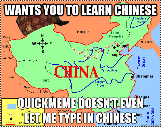 wants you to learn chinese QUICKMEME DOESN'T EVEN LET ME TYPE IN CHINESE