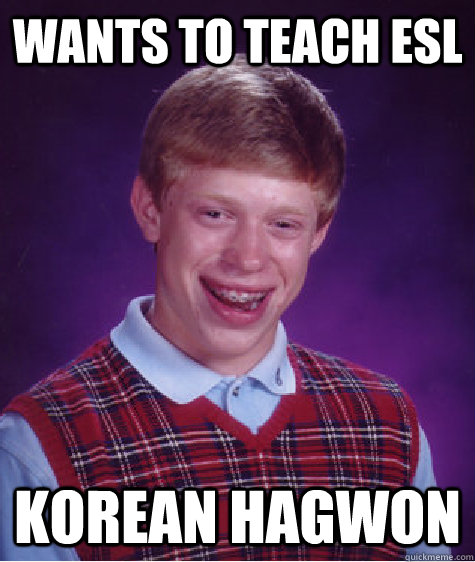 WANTS TO TEACH ESL KOREAN HAGWON
